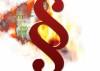 § 52a Urheberrechtsgesetz wird bis zum 31. Dezember 2012 verlängert