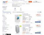Die Reichweite der Pflicht zur Energieeffizienzangabe im Internet