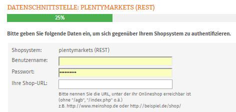 Eingabebereich für Benutzername, Passwort und Shop-URL