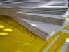 """LG Stuttgart: Die Klausel """"versicherter Versand"""" ist wettbewerbswidrig"""