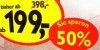 """OLG Köln: Werbung mit Einführungsrabatt unter der Angabe """"bis zu …"""" nicht irreführend"""